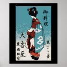 Vintage japanese matchbox (Geisha) Poster