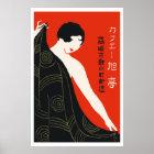 Vintage japanese matchbox (Girl) Poster