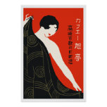 Vintage japanese matchbox (Girl) Poster
