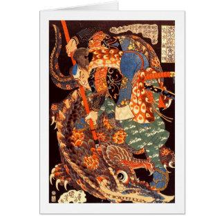 Vintage Japanese Miyamoto Musashi 宮本武蔵 Greeting Card
