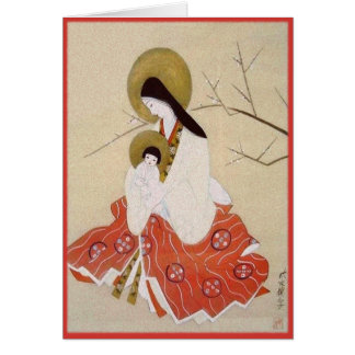 Vintage Japanese Mother and Child Christmas Custom Card