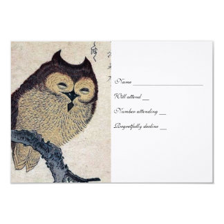 Vintage Japanese Owl rsvp with envelopes Invite