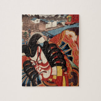 Vintage Japanese Painting - Kabuki Actor Jigsaw Puzzle