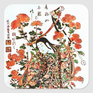 Vintage Japanese Painting of A Kid Playing Horses Square Sticker
