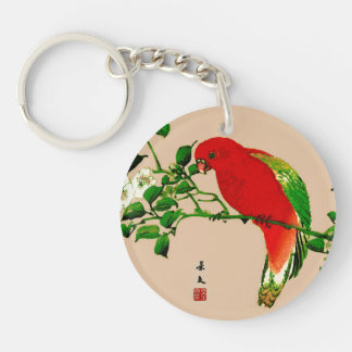 Vintage Japanese Painting of a Parrot, Red & Green Key Ring