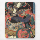 Vintage Japanese Red Dragon Mouse Mat