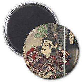 Vintage Japanese samurai Fridge Magnets