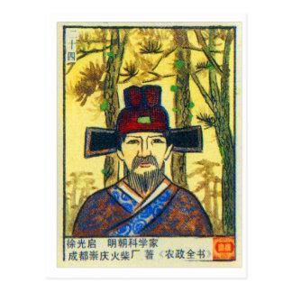 Vintage Japanese Samurai Matchbox Label Postcard