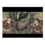 Vintage Japanese samurai Postcard