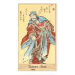 Vintage japanese samurai sketch tattoo Hokusai art Business Card Templates