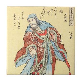 Vintage japanese samurai sketch tattoo Hokusai art Small Square Tile