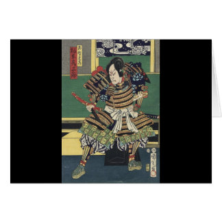 Vintage Japanese samurai Warrior Card