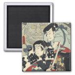 Vintage Japanese samurai warriors Magnet