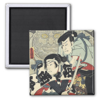 Vintage Japanese samurai warriors Magnet