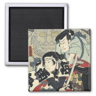 Vintage Japanese samurai warriors Square Magnet