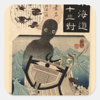 vintage_japanese_sea_monster_%25E6%25B5%