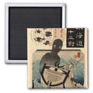 Vintage Japanese Sea Monster 海坊主, 国芳 Square Magnet