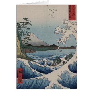 Vintage Japanese The Sea of Satta Greeting Card