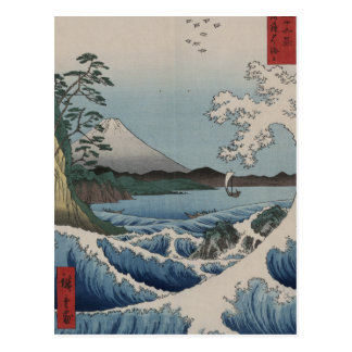 Vintage Japanese The Sea of Satta Postcard