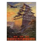 Vintage Japanese Travel Poster, Pagoda Aeroplane Postcards