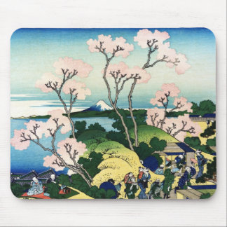 Vintage Japanese View of Mt. Fuji Mouse Pad
