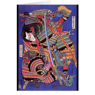 Vintage Japanese Warrior Art Greeting Card