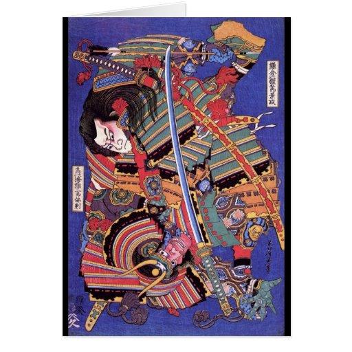 Vintage Japanese Warrior Art Cards