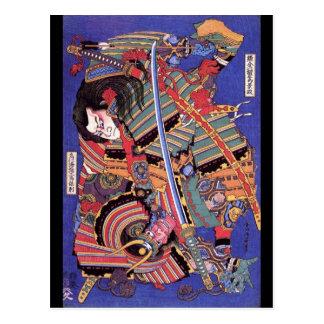 Vintage Japanese Warrior Art Postcard