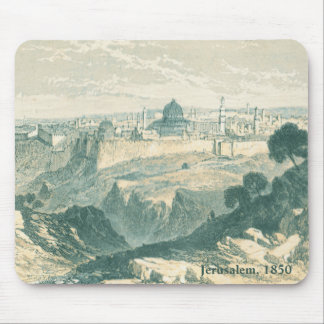 Vintage Jerusalem Dome and Wall Landscape Mousepad