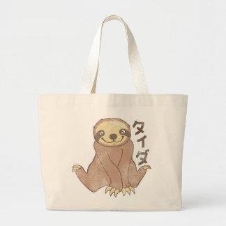 Vintage Kawaii Sloth Large Tote Bag