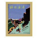 Vintage Manchuria and the Great Wall travel ad