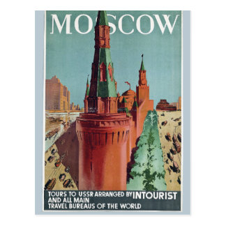Vintage Moscow USSR Travel Postcard