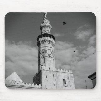 Vintage mosque photo print - Damascus Mouse Pads
