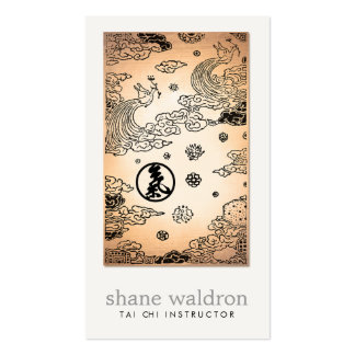 Vintage Oriental Peacock Tai Chi Gold Martial Arts Business Cards