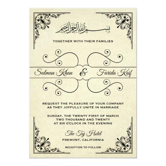 Muslim Wedding Invitation Wording: Vintage Ornate Islamic Muslim Wedding Invitation