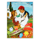 Vintage Pascha/Easter Card w/Greek Country Scene