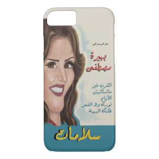 vintage posters iPhone 7 case