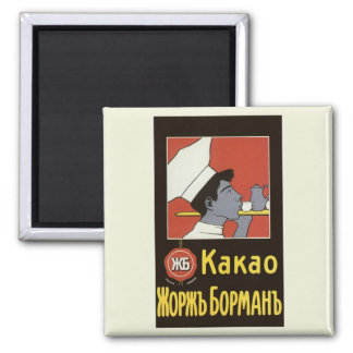 Vintage Product Label, Kakao Russian Hot Chocolate Square Magnet