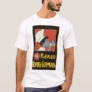 Vintage Product Label, Kakao Russian Hot Chocolate T-Shirt