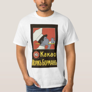 Vintage Product Label, Russian Hot Chocolate Kakao T-Shirt