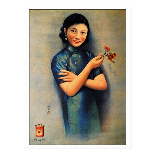 Vintage Retro Kitsch Smoking Cigarettes China Ad Postcard