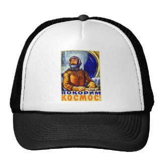 Vintage Retro Kitsch Soviet Cosmonaut Cap