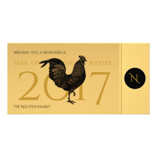 Vintage Rooster Vietnamese New Year 2017 Personalized Photo Card