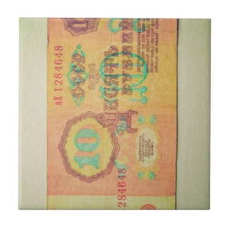 Vintage Ruble banknote from USSR CCCP Russia Tile