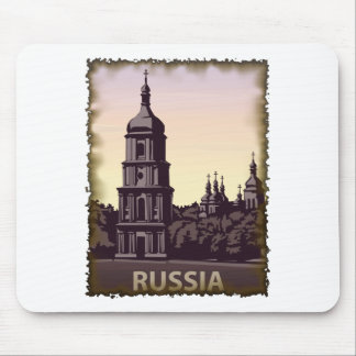 Vintage Russia Mouse Pad