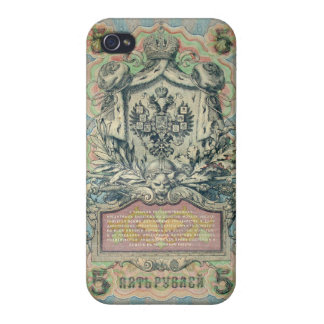 Vintage russian banknote iPhone 4 cases
