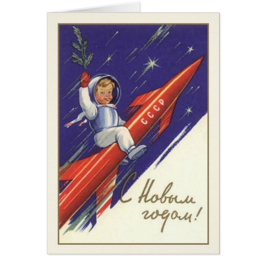 Vintage Russian CCCP New Year Greeting Card