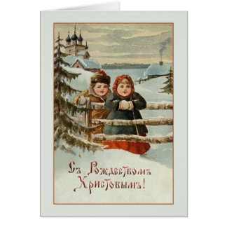Vintage Russian Christmas Greeting Card
