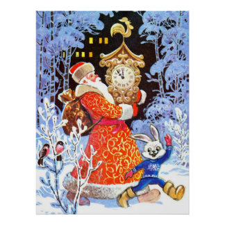 Vintage Russian Father Christmas scene Poster