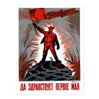 Vintage Russian May 1 socialist Lenin related Postcard